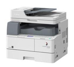 37 PPM Canon Printer